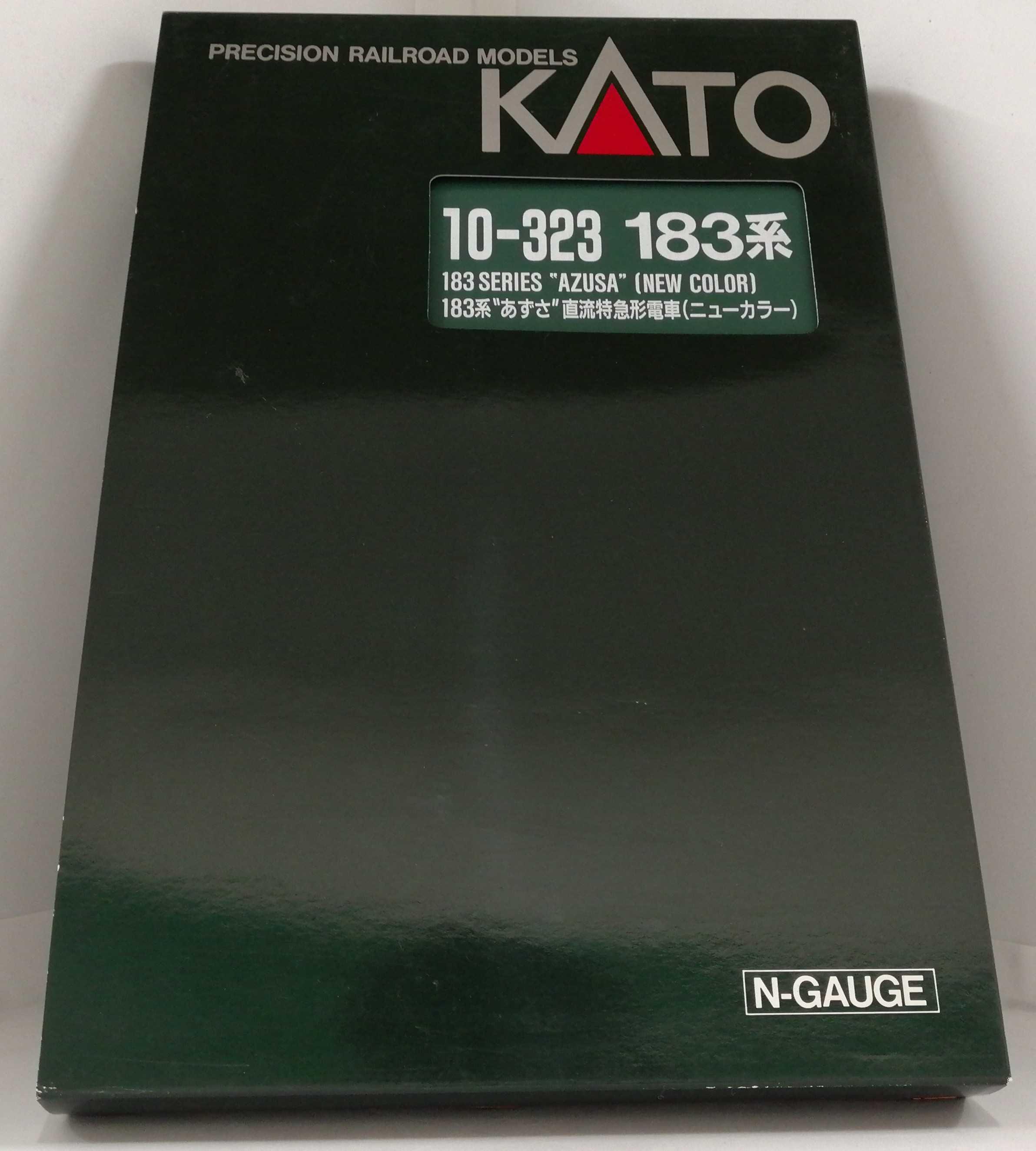 あずさ(ニューカラー) KATO