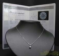 0.359ctダイヤモンドネックレス