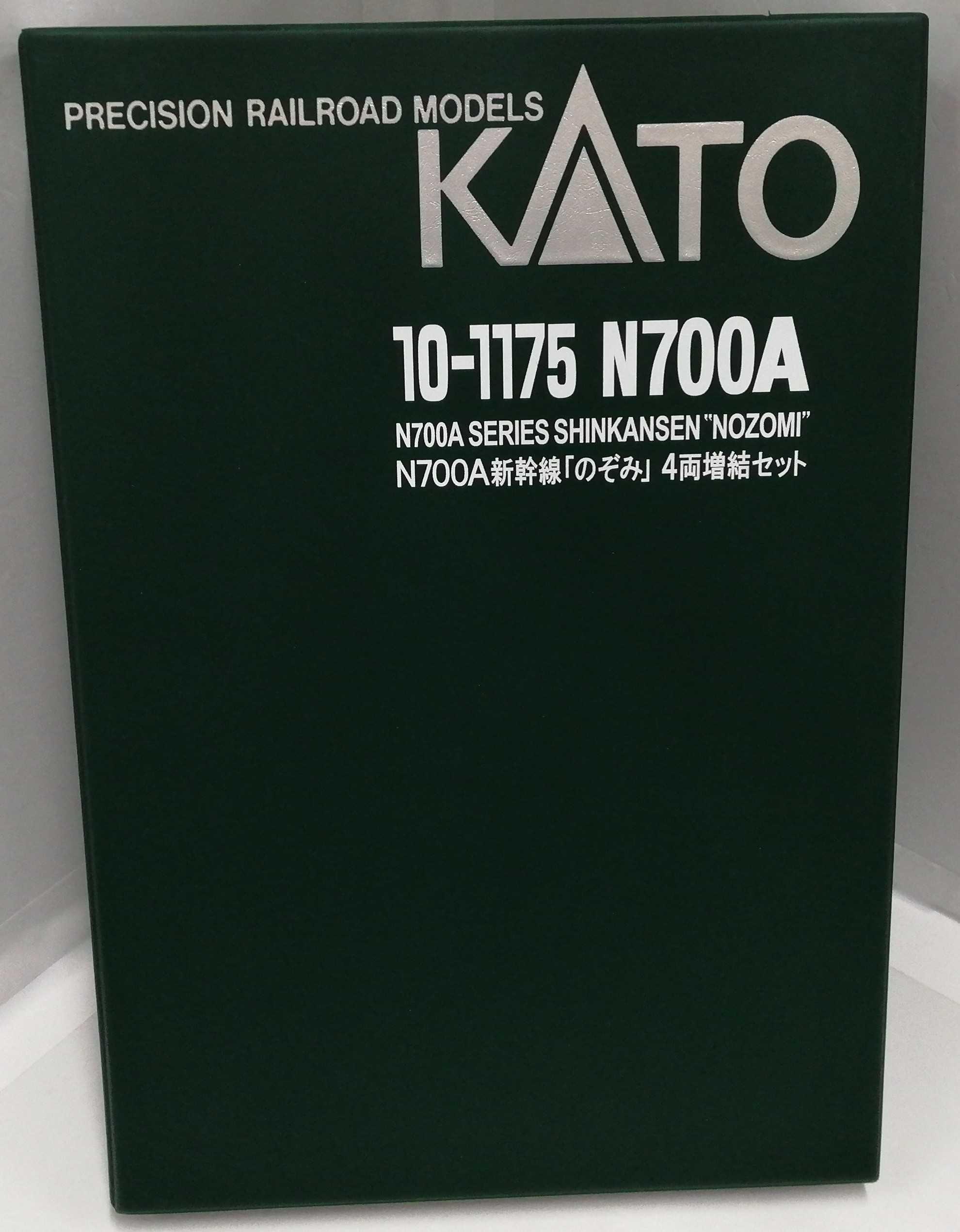 のぞみ4両増結セット KATO
