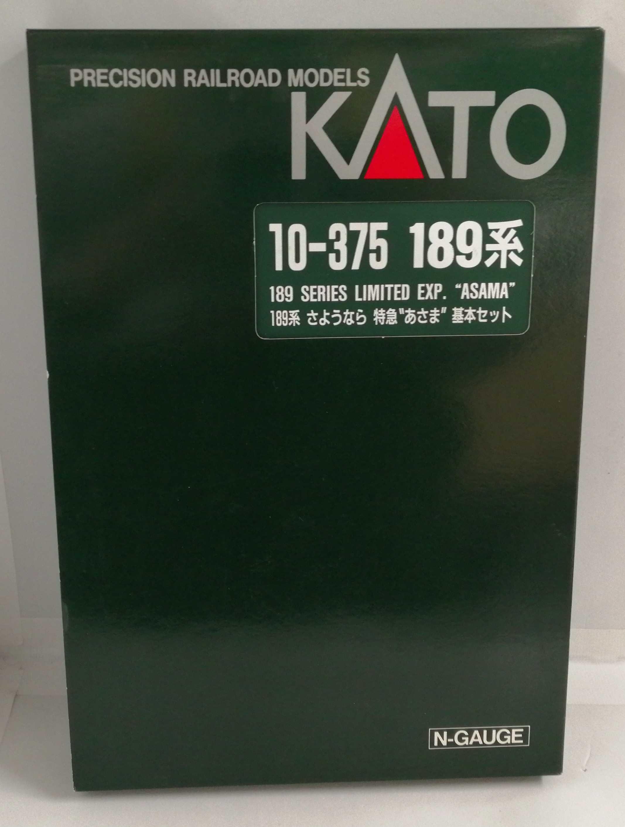 さようなら特急あさま基本セット KATO