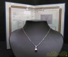 0.483ctダイヤモンドネックレス|宝石付きネックレス