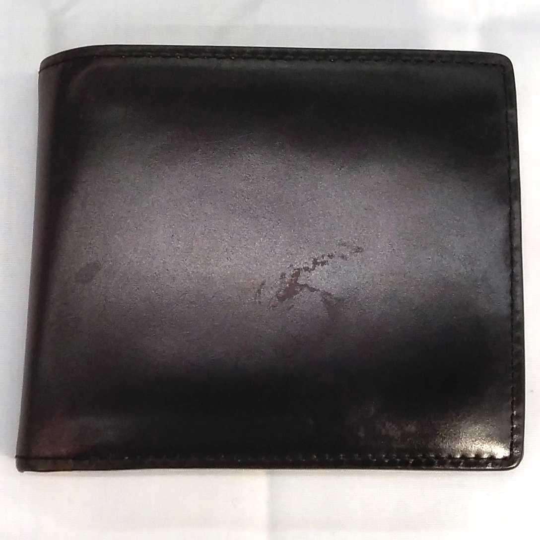 二つ折り財布|PID