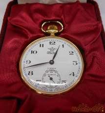 クォーツ式懐中時計|WATEX