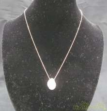 ダイヤ付きK18・PT900ネックレス|宝石付きネックレス