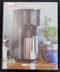 コーヒーメーカー|THERMOS