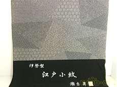 伊勢型 江戸小紋