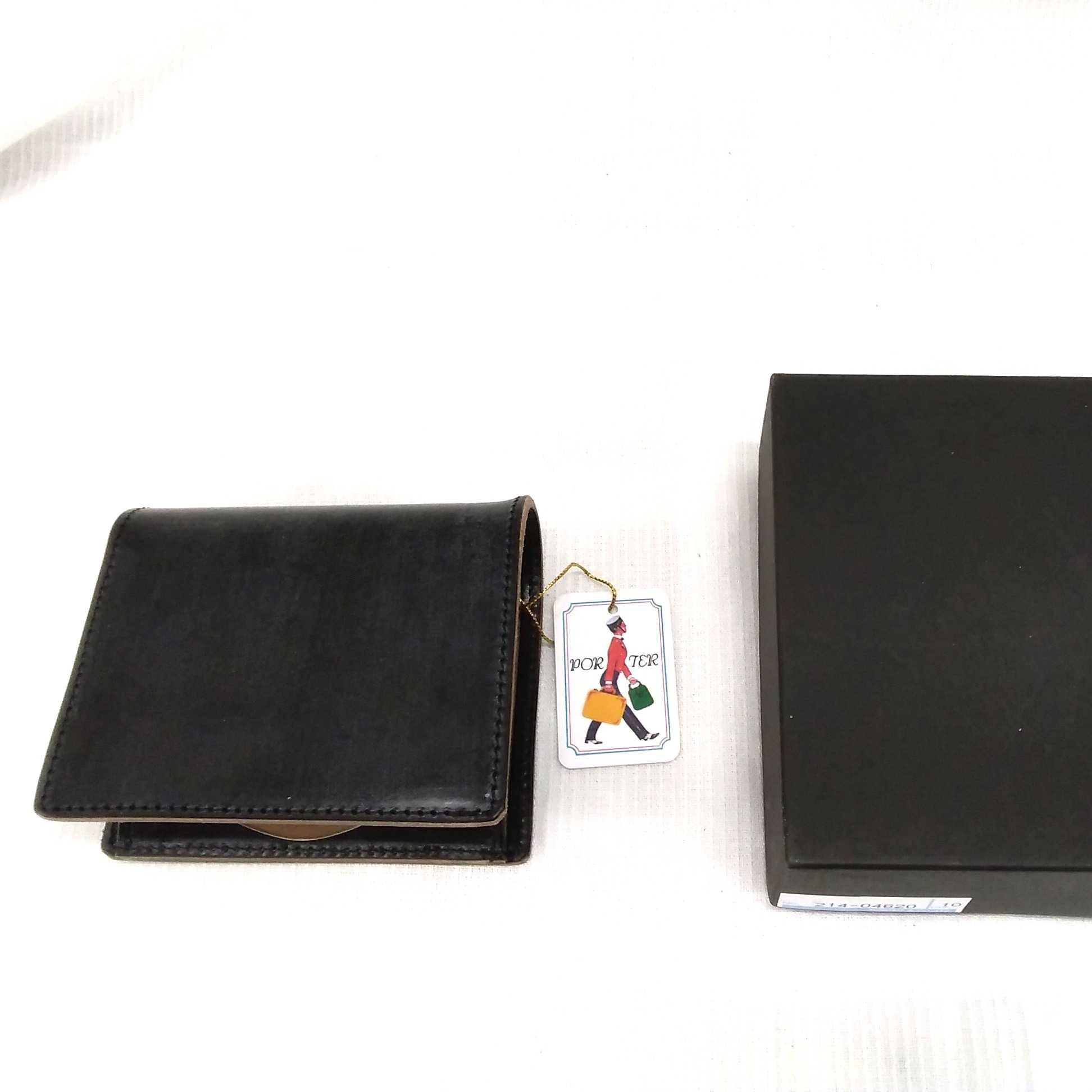 レザー二つ折り財布 PORTER