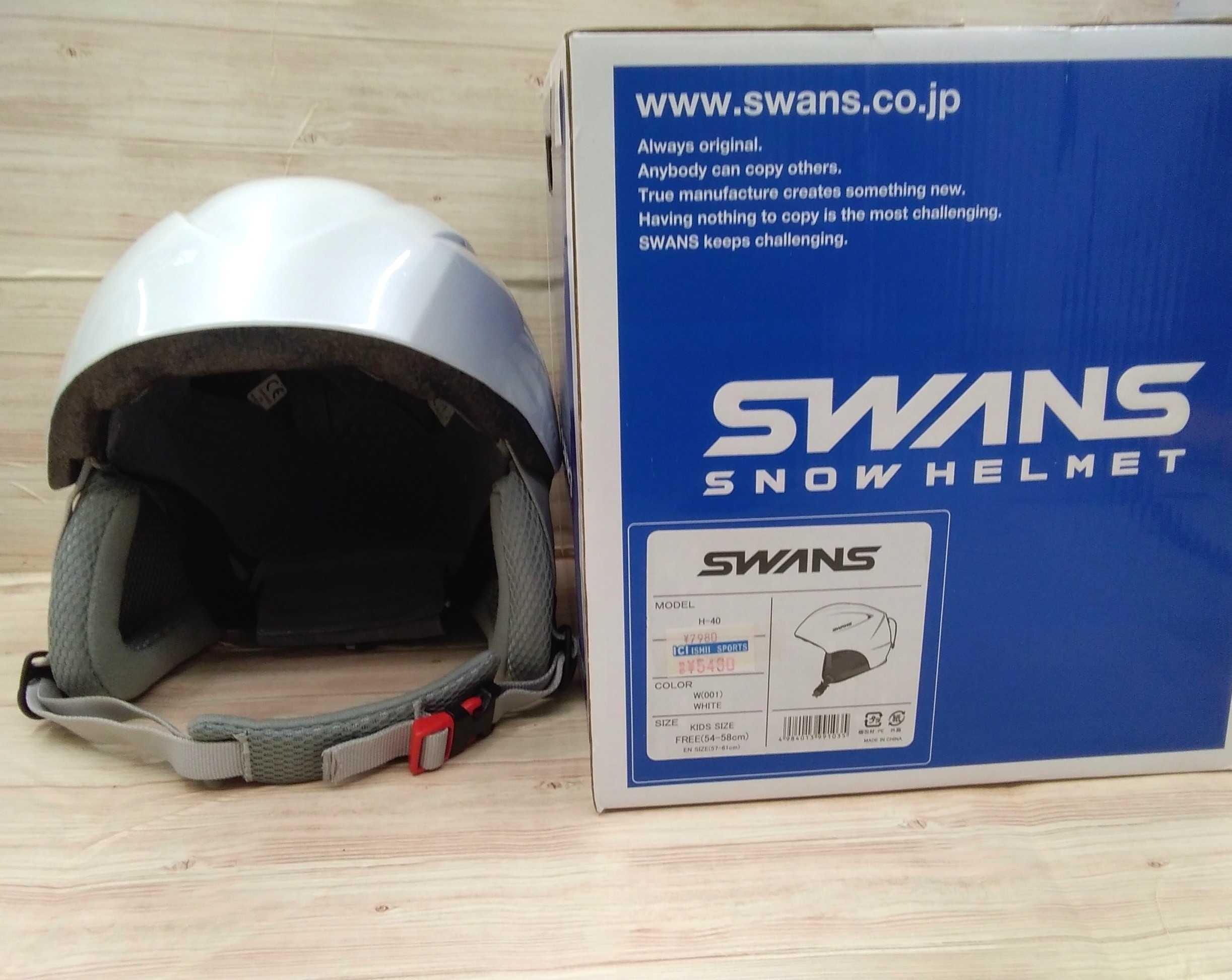 スノーヘルメット|SWANS