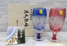 グラス関連|カガミクリスタル