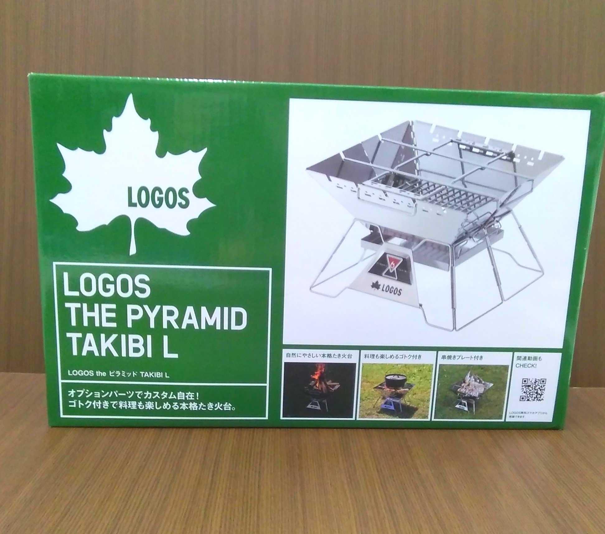 THE PYRAMID TAKIBI L|LOGOS