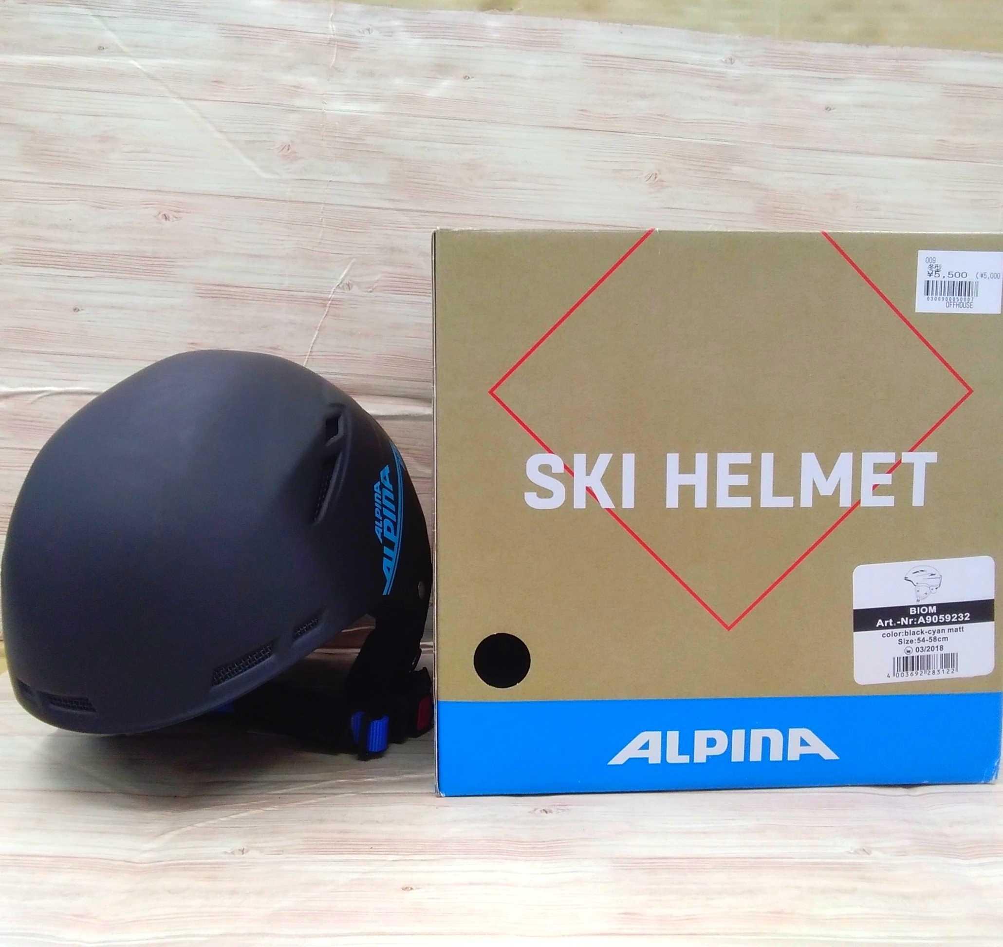 スポーツヘルメット|ALPINA