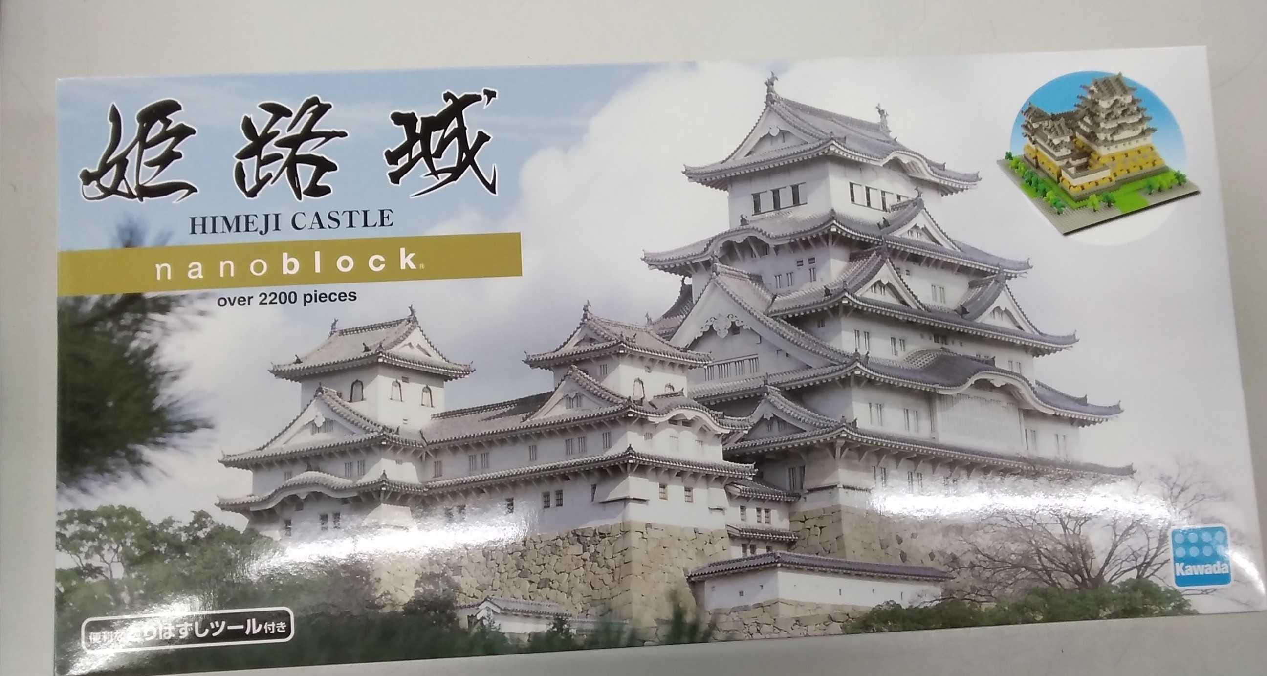【未使用品】ナノブロック 姫路城|KAWADA
