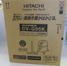 紙パック式 HITACHI