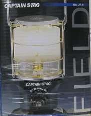 ガスランタン M|キャプテンスタッグ