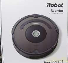 ロボットクリーナー|IROBOT