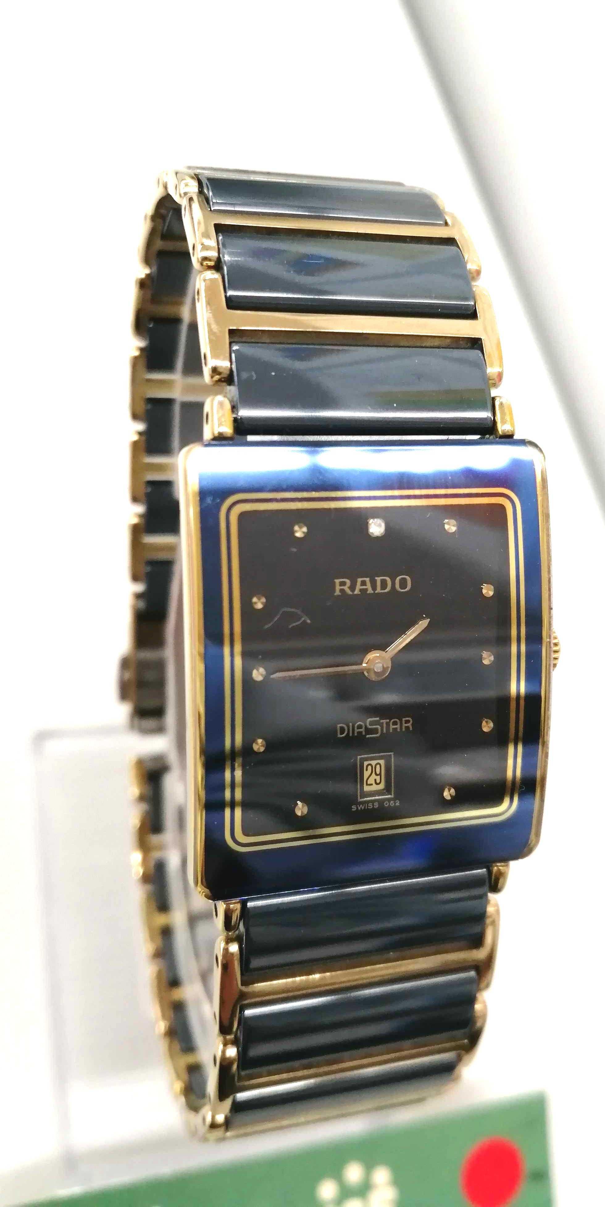 クォーツ時計|RADO