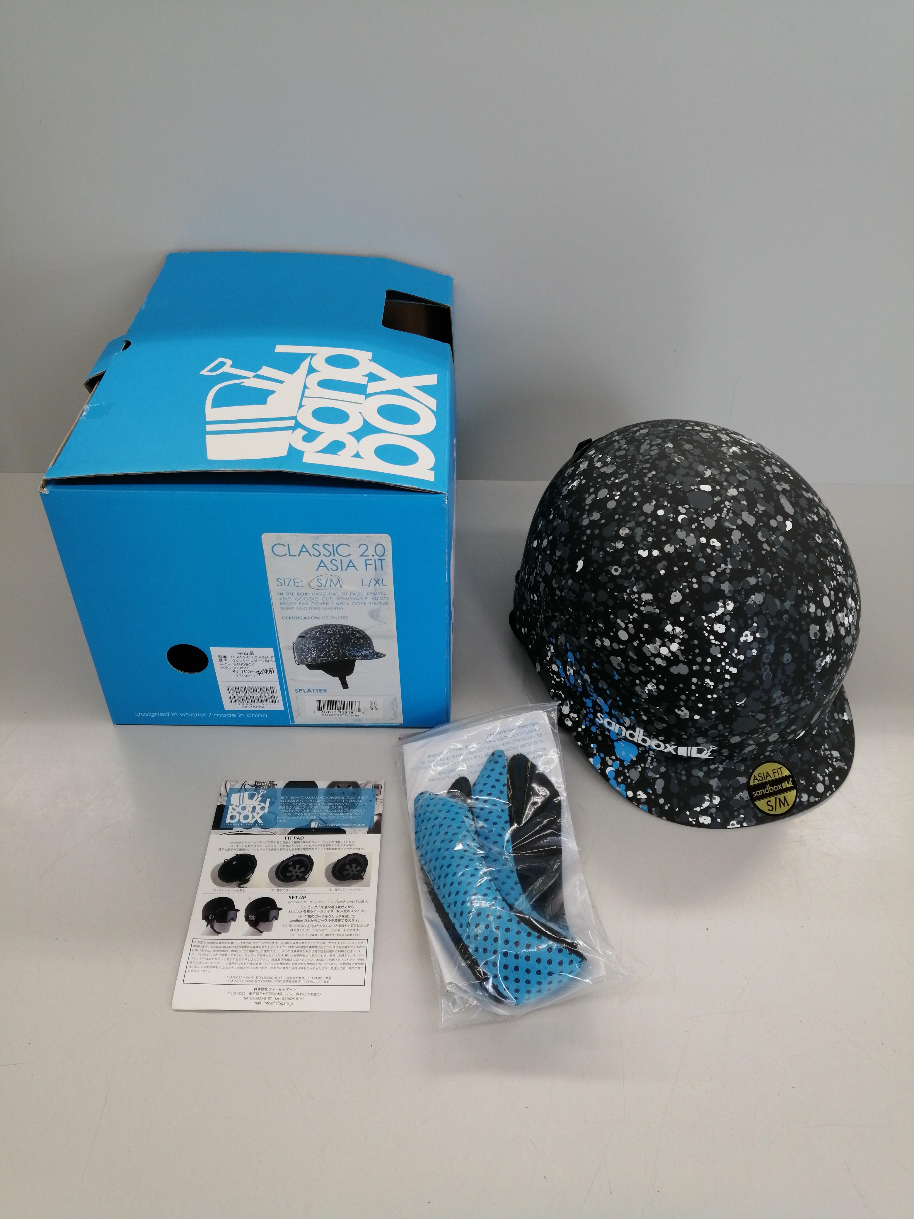 ウインタースポーツ用ヘルメット|SANDBOX