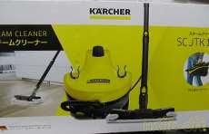 [未使用品]スチームクリーナー|KARCHER