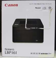 レーザープリンター|CANON