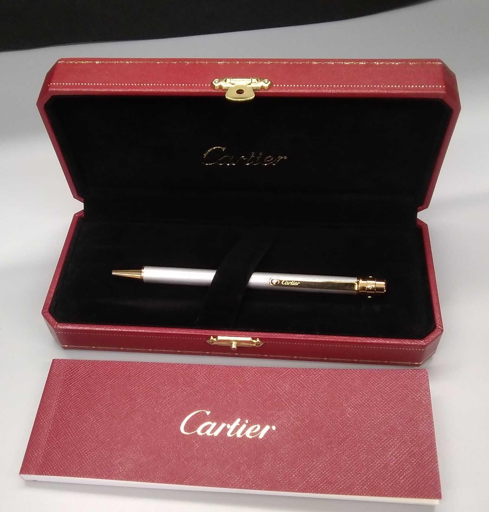 ボールペン|CARTIER