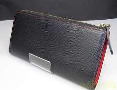 長財布|大峡鞄
