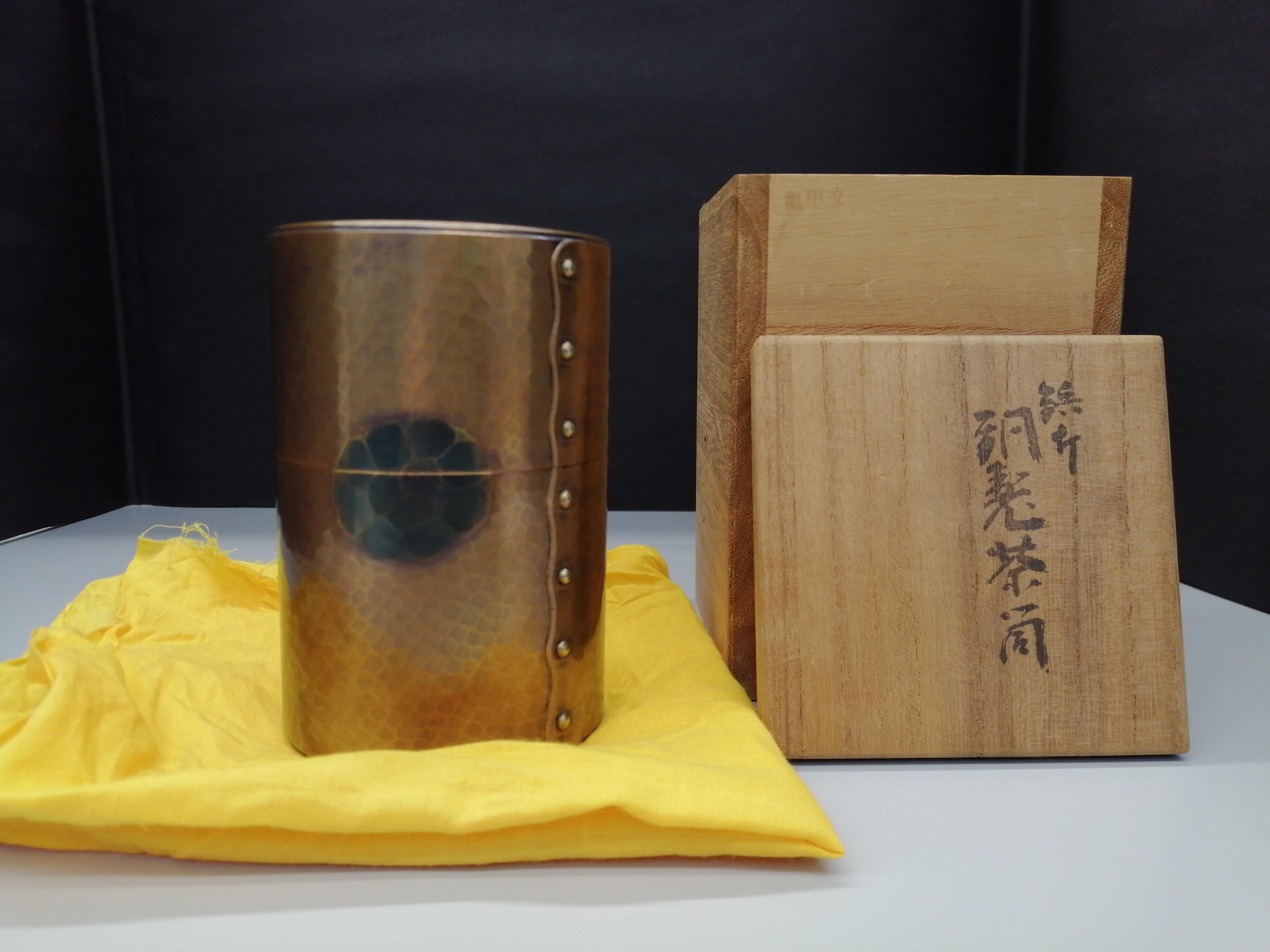 茶筒|玉川堂
