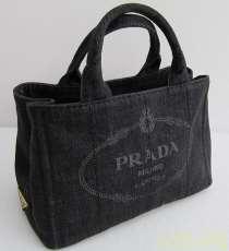 2WAYバッグ|PRADA