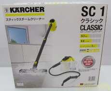 手動工具関連|KARCHER