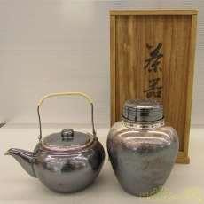いぶし銀(黄銅)茶器揃|銀川堂造