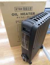 オイルヒーター|PULITO