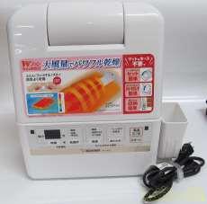 ふとん乾燥機|ZOJIRUSHI