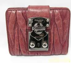 フラップ付ギャザー二つ折り財布|MIUMIU