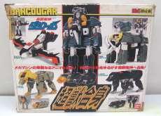 DX超合金 超獣機神 ダンクーガ 超獣合身 BANDAI