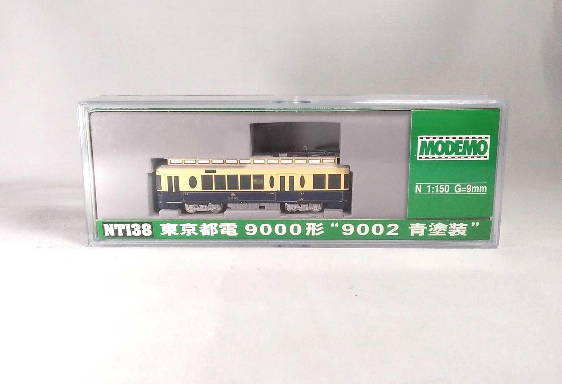 東京都電9000形 9002 青塗装|MODEMO