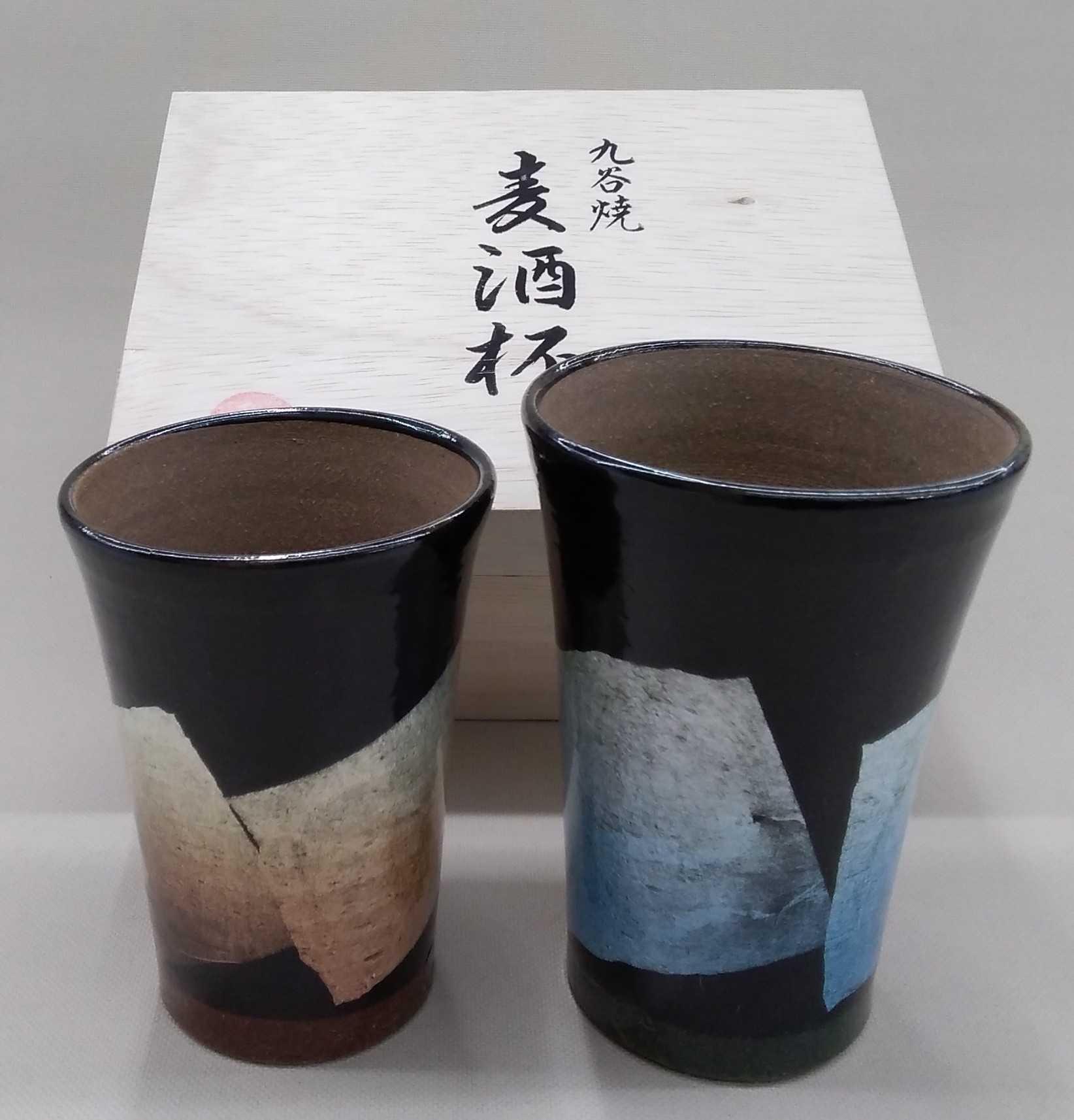 ビアグラス|九谷焼