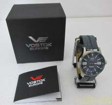EXPEDITION2 NORTH FOLE|VOSTOK EUROPE