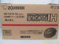 IH炊飯器|ZOJIRUSHI