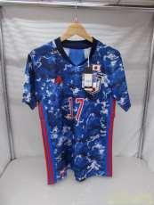 サッカー日本代表ユニフォーム|ADIDAS