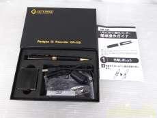 リモコン付ペン型ICレコーダー|GLORIDGE