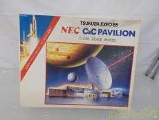 NEC C&CPAVLION|TSUKUBA EXPO85