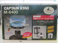 BBQ関連|CAPTAIN STAG