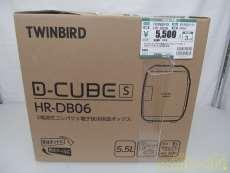 保冷保温ボックス|TWINBIRD