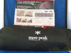 テント|SNOW PEAK