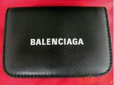 BALENCIAGA二つ折り財布|BALENCIAGA