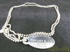 925ネックレス|TIFFANY&CO.