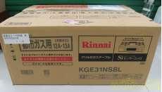 グリル付きガステーブル|Rinnai