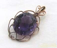 K18ペンダントトップ紫石付き|宝石付きペンダントトップ