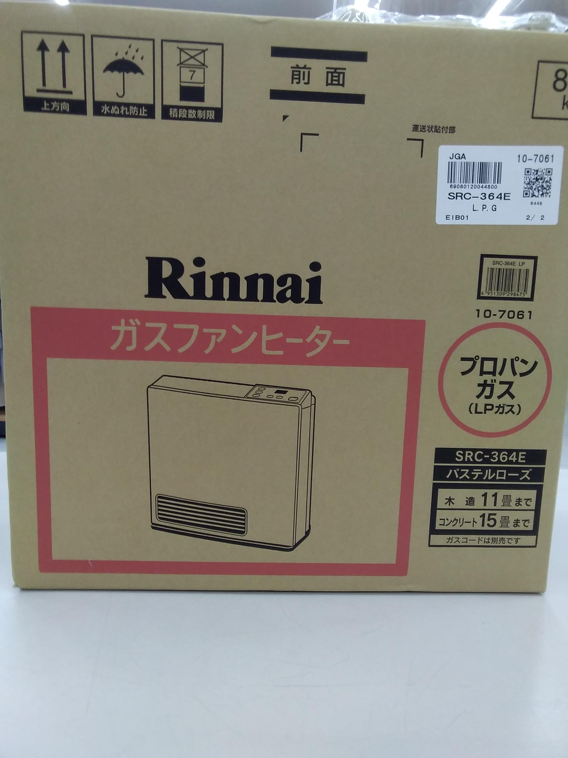 セラミックファンヒーター|RINNAI