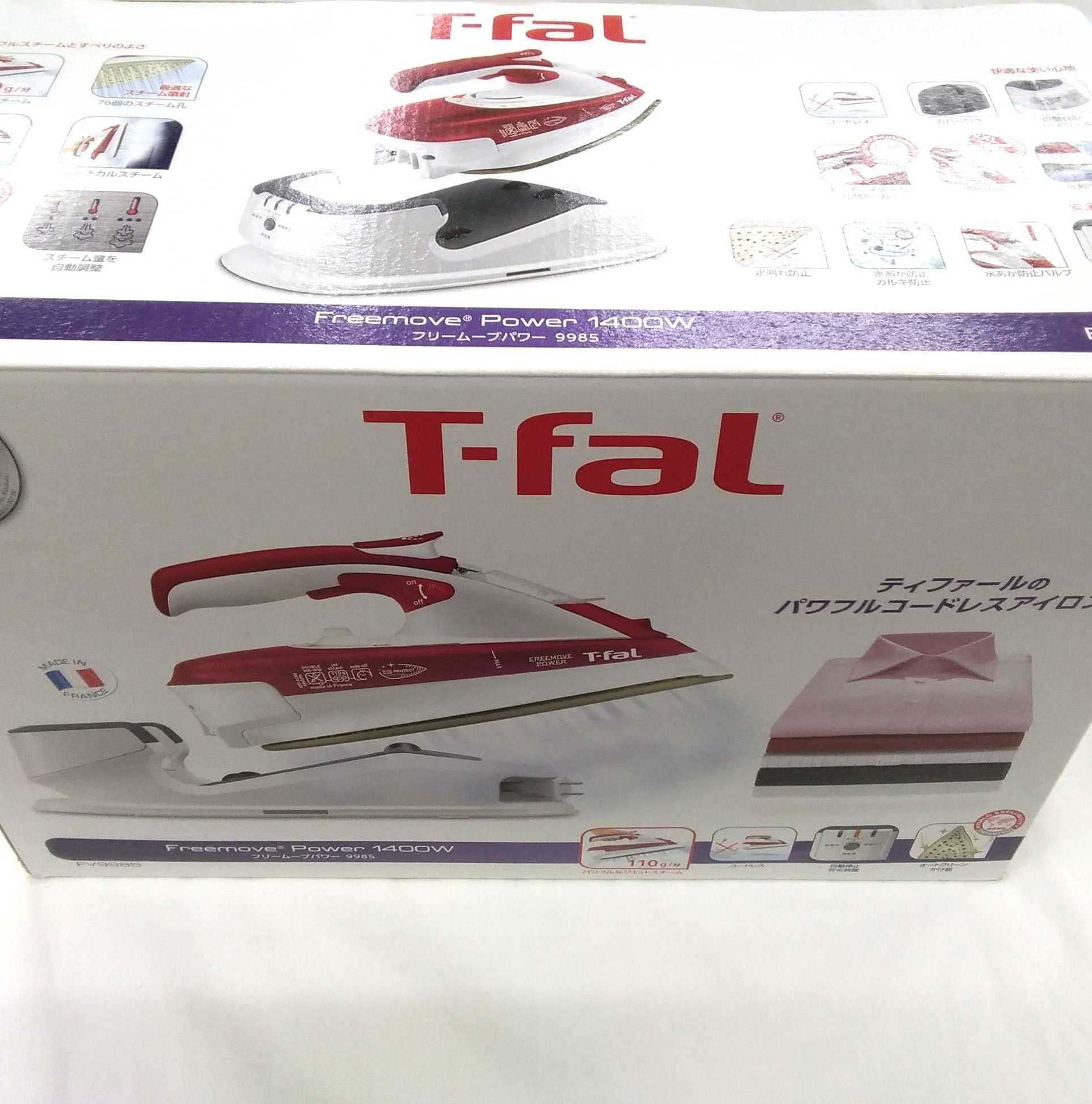 掃除機関連|T-FAL