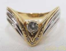 K18・PT900 リング|宝石付きリング